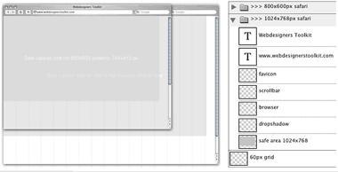 Wdtk Browser